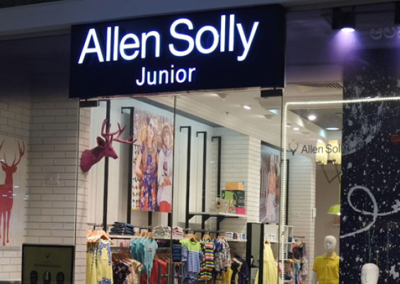 ACP LED sign board design of Allen Solly Junior branded clothing store