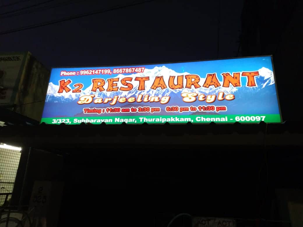 Outdoor backlit box of restaurant
