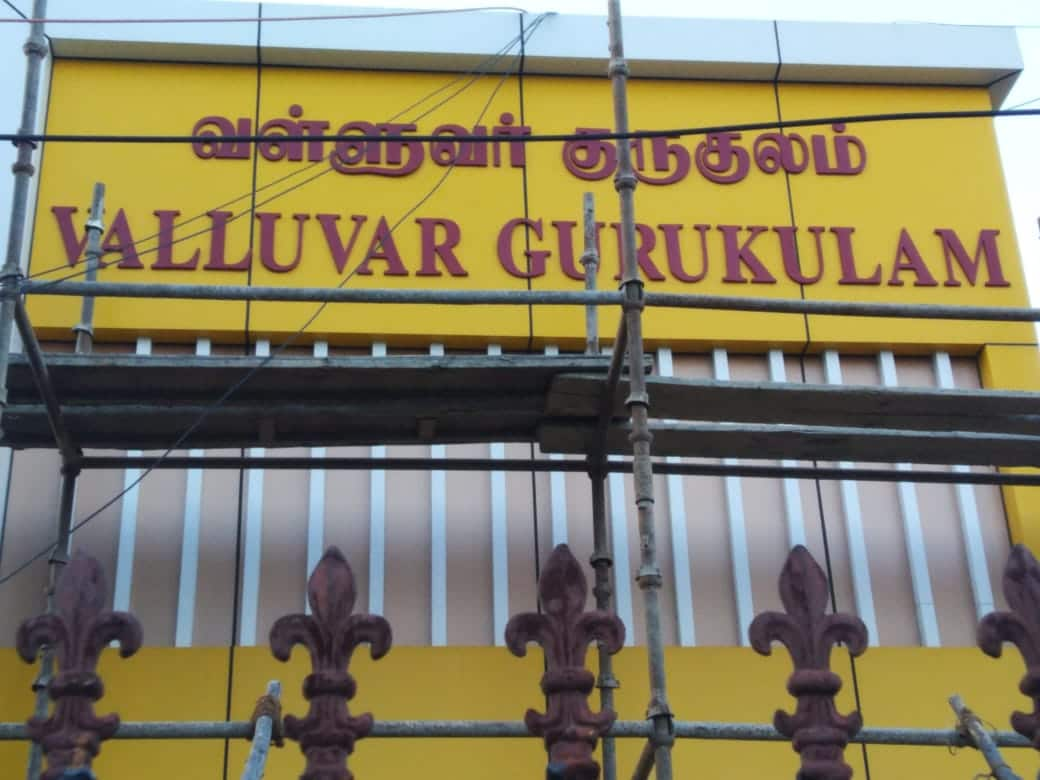 Exterior Aluminium Solid letters with ACP cladding installed for restaurant in Chennai