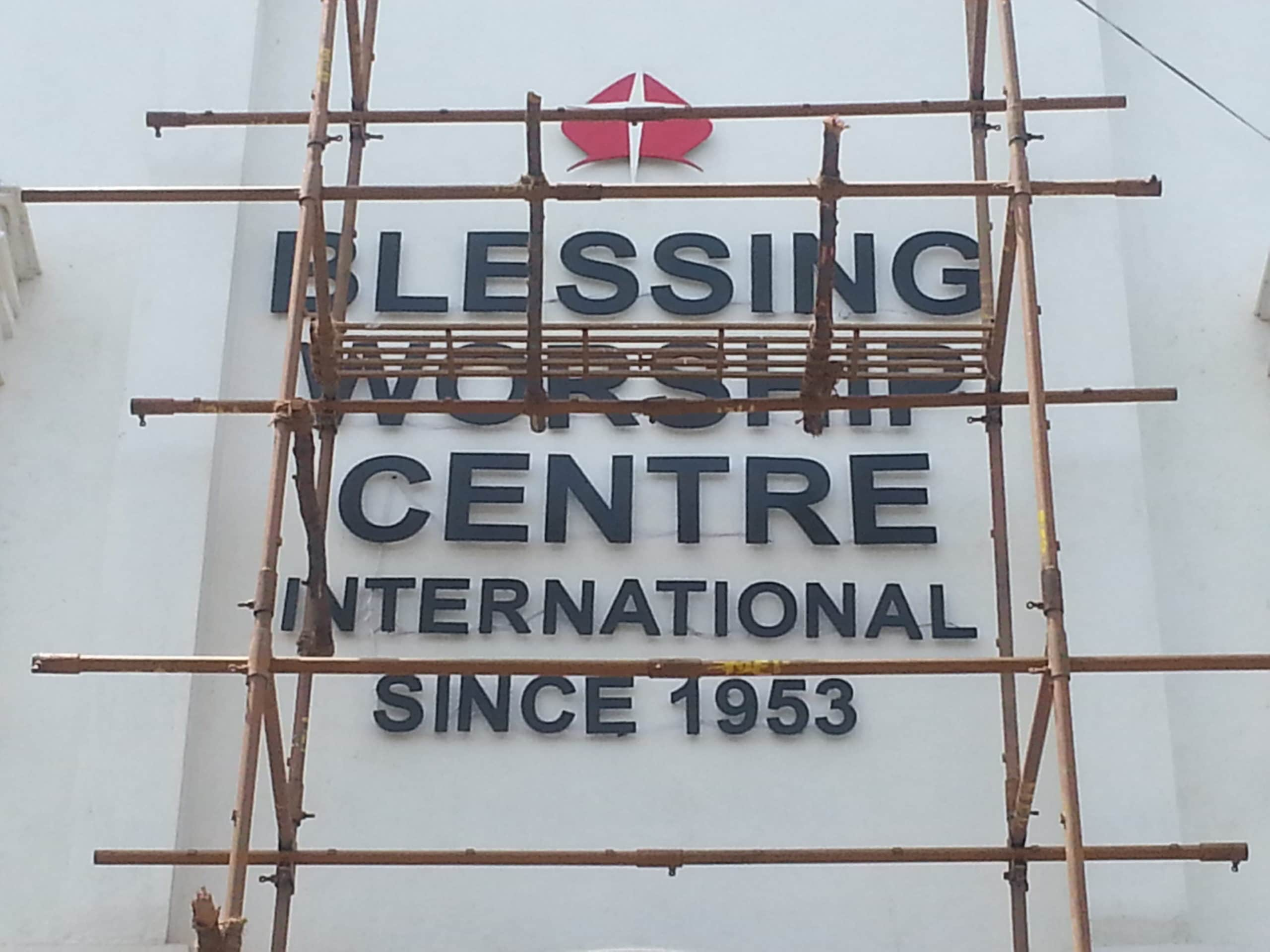Exterior Aluminium Solid letters being installed for worship centre