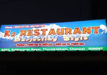 Exquisite Backlit Exterior Signs of a popular Restaurant in Chennai