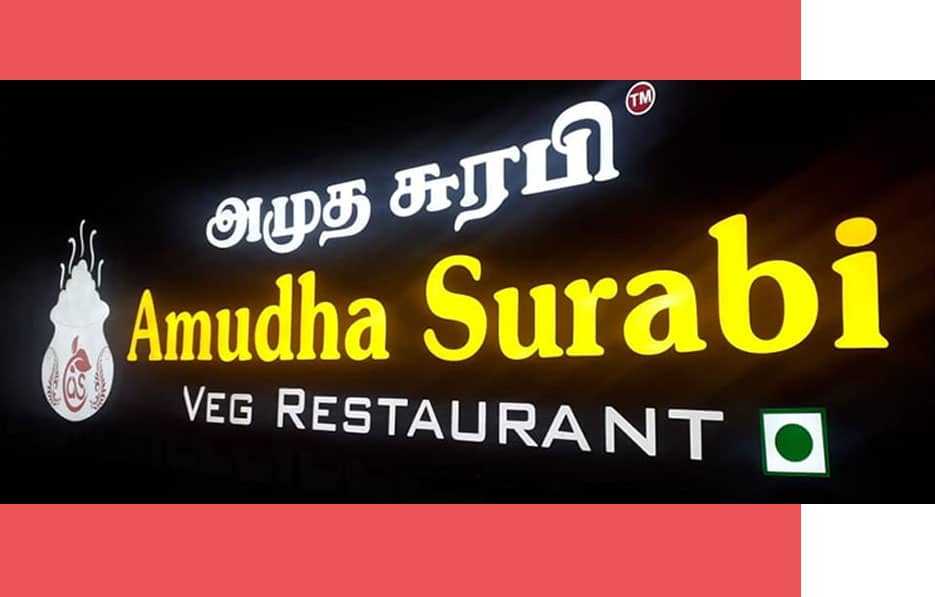Outdoor Liquid LED letter sign board of a popular restaurant in Chennai