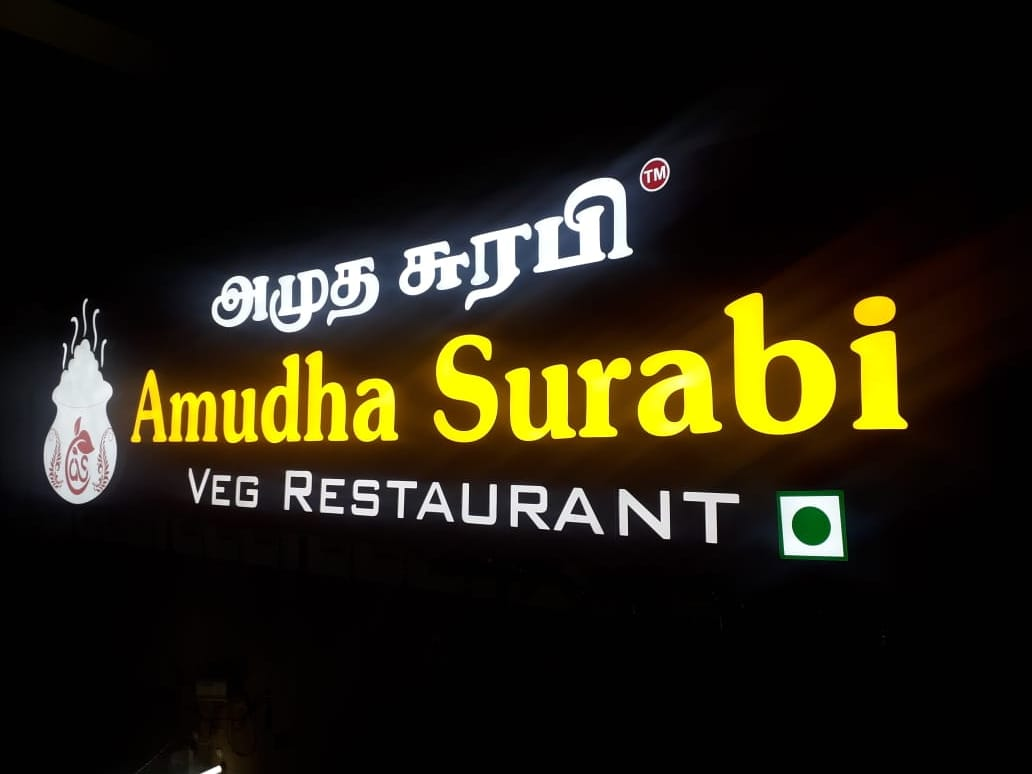 Outdoor Liquid LED Board Display Personalized for Restaurant in Chennai